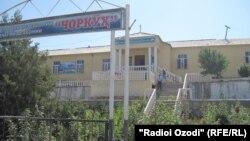 Умедджон Тоджиев живет в джамаате Чоркух Исфаринского района