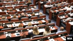 Собрание на Република Северна Македонија