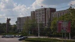 Вслед за Кишиневом: Тиграсполь сокращает депутатов ВС
