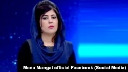 Мена Мангаль, телевизионная журналистка, убитая в Кабуле 11 мая 2019 года