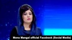 مینه منگل گرداننده سابق برنامههای تلویزیونی و کارمند فعلی ولسی جرگه افغانستان که در حوزه ۸ کابل کشته شد