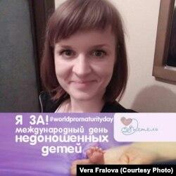 Вера Фралова. Фота з прыватнага архіву.