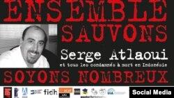 Кампания за спасение от смертной казни гражданина Франции Сержа Атлауи и других арестованных в Индонезии иностранцев