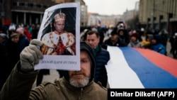 Ռուսաստանի նախագահ Վլադիմիր Պուտինի դեմ բողոքի ակցիա Մոսկցվայում, արխիվ