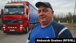 Александр Прохоров, дальнобойщик