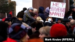 Medical workers protest in Moscow