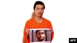 کِنجی گوتو، خبرنگار ژاپنی