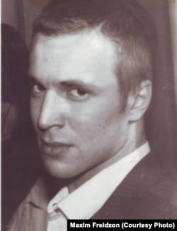 Максим Фрейдзон. 1980-ті роки