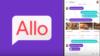 گوگل سرویس ارسال پیام جديدی به نام «الو» راه اندازی کرد