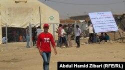 لاجئون سوريون في إقليم كردستان