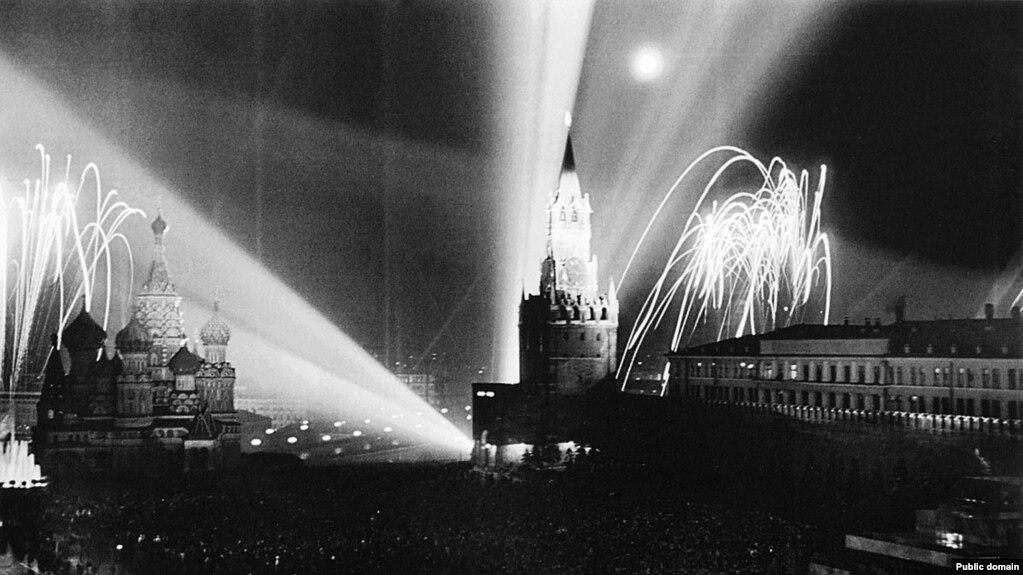 Первое празднование 9 мая. 1945. Москва