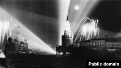 Первое празднование 9 мая. 1945, Москва