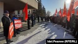 30 января перед зданием администрации Димитровграда прошёл митинг с требованием отставки губернатора Сергея Морозова