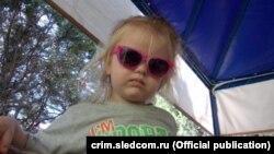 Исчезнувший четырехлетний ребенок, архивное фото