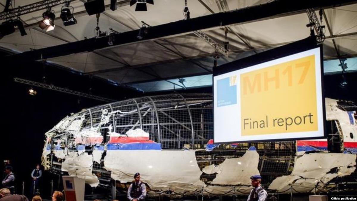 Дело MH17: Нидерланды стремятся выяснить, почему Украина не закрыла воздушное пространство