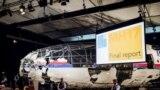 Америка: 5 лет трагедии MH17