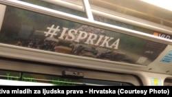Dio kampanje: Bilboard u tramvaju u Zagrebu
