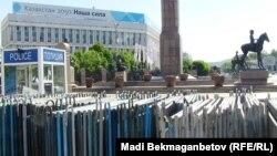 Еуразия экономикалық одағы құрылған күні Алматыдағы Тәуелсіздік алаңын полиция қоршап тастады. 29 мамыр 2014 жыл