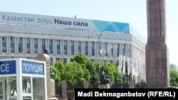 Здание на площади Республики в Алматы.
