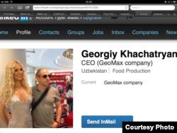 Linkedin тармоғида Георгий Хачатурян исмли шахс GeoMax раҳбари сифатида қайд қилинган.