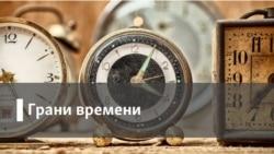 Грани Времени. Сохранить страну - главная задача нового правительства Украины?