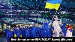 Українська збірна під час церемонії відкриття Олімпіади в Пхьончхані, 9 лютого 2018 року