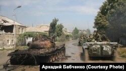 В девятую годовщину августовской войны представлены два разных взгляда на события 2008 года