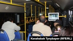Алматыдағы қоғамдық көліктің іші. Алматы, 16 қазан, 2011 жыл