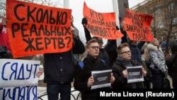 Pamje nga protestat e sotme në qytetin siberian, Kemerovo.