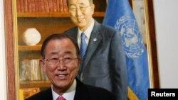 Ban Ki-moon,14 dekabr 2016