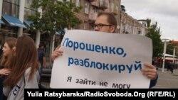 Учасники мітингу проти блокування російських інтернет-ресурсів у Дніпрі, 20 травня 2017 року