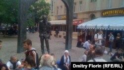 Москва, Арбат, 19 мая 2012