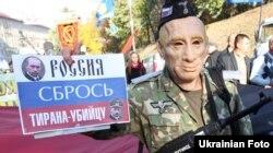 Протест проти агресії Росії. Київ, 2014 рік