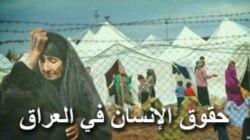 """النازحون بين فكيّ """"داعش"""" والشتاء"""