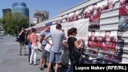 Од последните протести на новинарите во Скопје