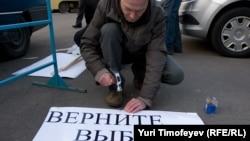На митинге против коррупции в московском правительстве, 30 сентября 2009