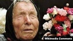 Ванга (Вангелия Пандева Гуштерова) (1911-1996) күрәзәче сыйфатларына ия дип саналган болгар ханымы
