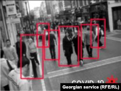 Скриншот грузинского приложения по борьбе с COVID-19.