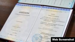 Диплом Ухтинского университета в ОРДЛО