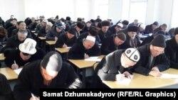 Имамдардын билимин жогорулатуу курсу
