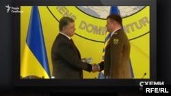 Бурба був призначений ще президентом Петром Порошенком у 2016 році