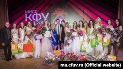 Конкурс «Мисс КФУ-2017»