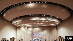 مؤتمر للمصالحة الوطنية في العراق في 18 آذار 2008
