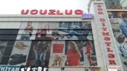 Fazil Talıblı: 'Çox təəssüf ki, bəzi sahibkarlar qanundan sui-istifadə etməyə başladı'