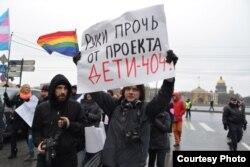 Алексей Сергеев на протестной акции в Петербурге. 2 ноября