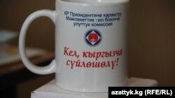 Быйыл кыргыз тилинин мамлекеттик макам алганына 25 жыл толду.