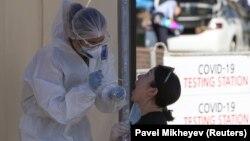 Коронавирусты анықтайтын орталық. Алматы, шілде айы, 2020 жыл.