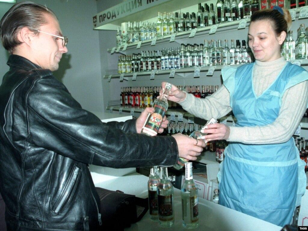Препараты для лечения алкоголизма di