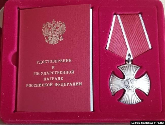 Награда Николая Григорова