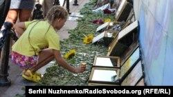 Вшанування загиблих та зниклих безвісти учасників подій під Іловайськом у серпні 2014 року